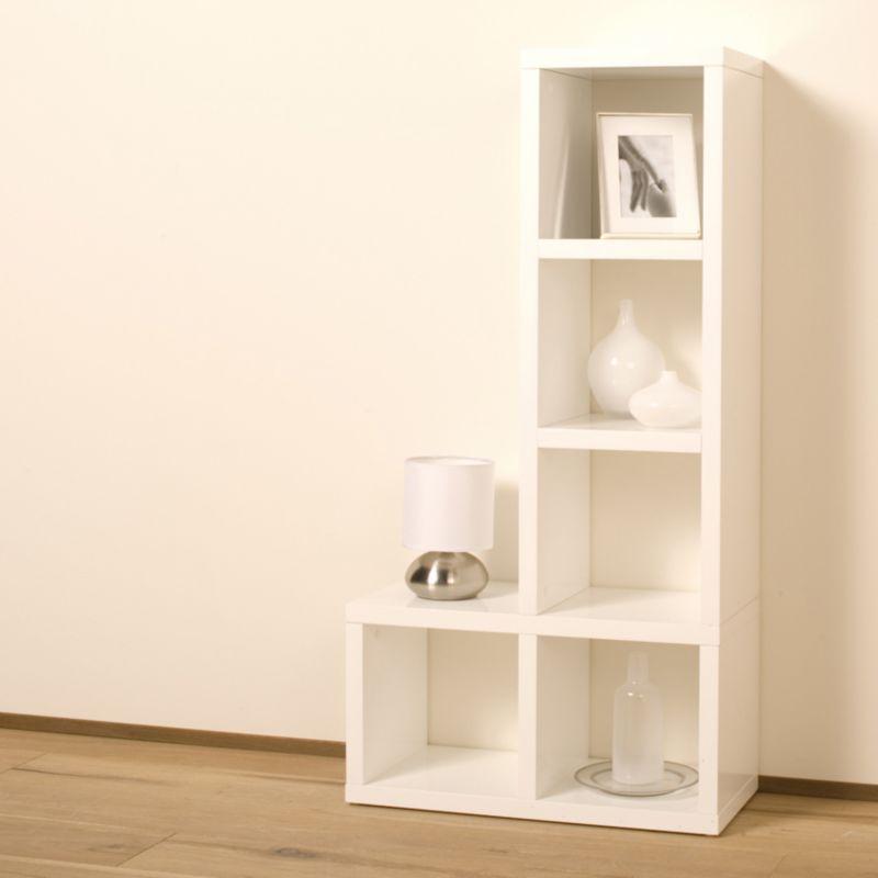 BandQ 5 Series Cube Unit Gloss White