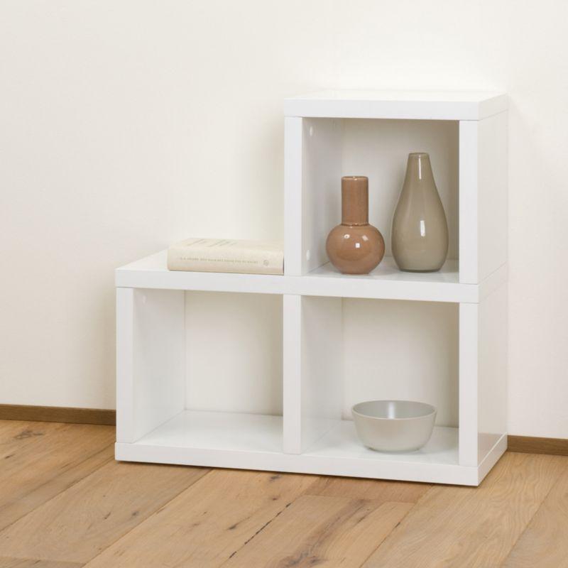 BandQ 3 Series Cube Unit Gloss White