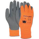 Handschuhe Maxx Latex Größe XL Orange, Grau Pack 2