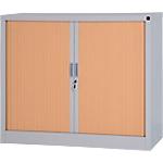 Armoire portes à rideaux H.100 x L.120 cm   Realspace PRO   décor bois Corps Aluminium