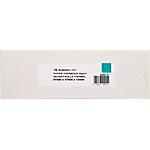 Bobine de papier thermique Exacompta 40901E Blanc