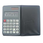 Calculatrice de poche 10 chiffres   ID Branding   1137