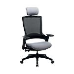 Fauteuil ergonomique Système bloquant WorkPro Orion Noir, gris