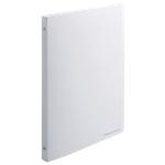Classeur 4 anneaux Office Depot Mini 20 mm A4 Blanc