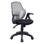 Chaise de bureau Realspace Austin