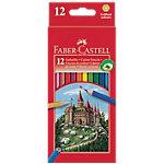 Crayons de couleur Faber Castell Grip 2001   12