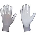 Guanti Di protezione poliuretano taglia 10 bianco
