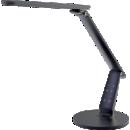 Lampe LED 7W Aluminor - Office depot